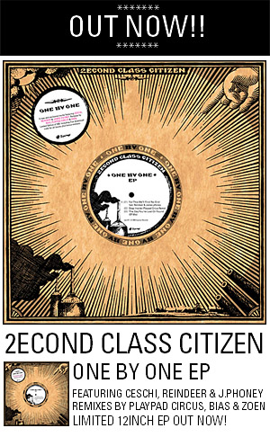 2econd Class Citizen – One By One EP